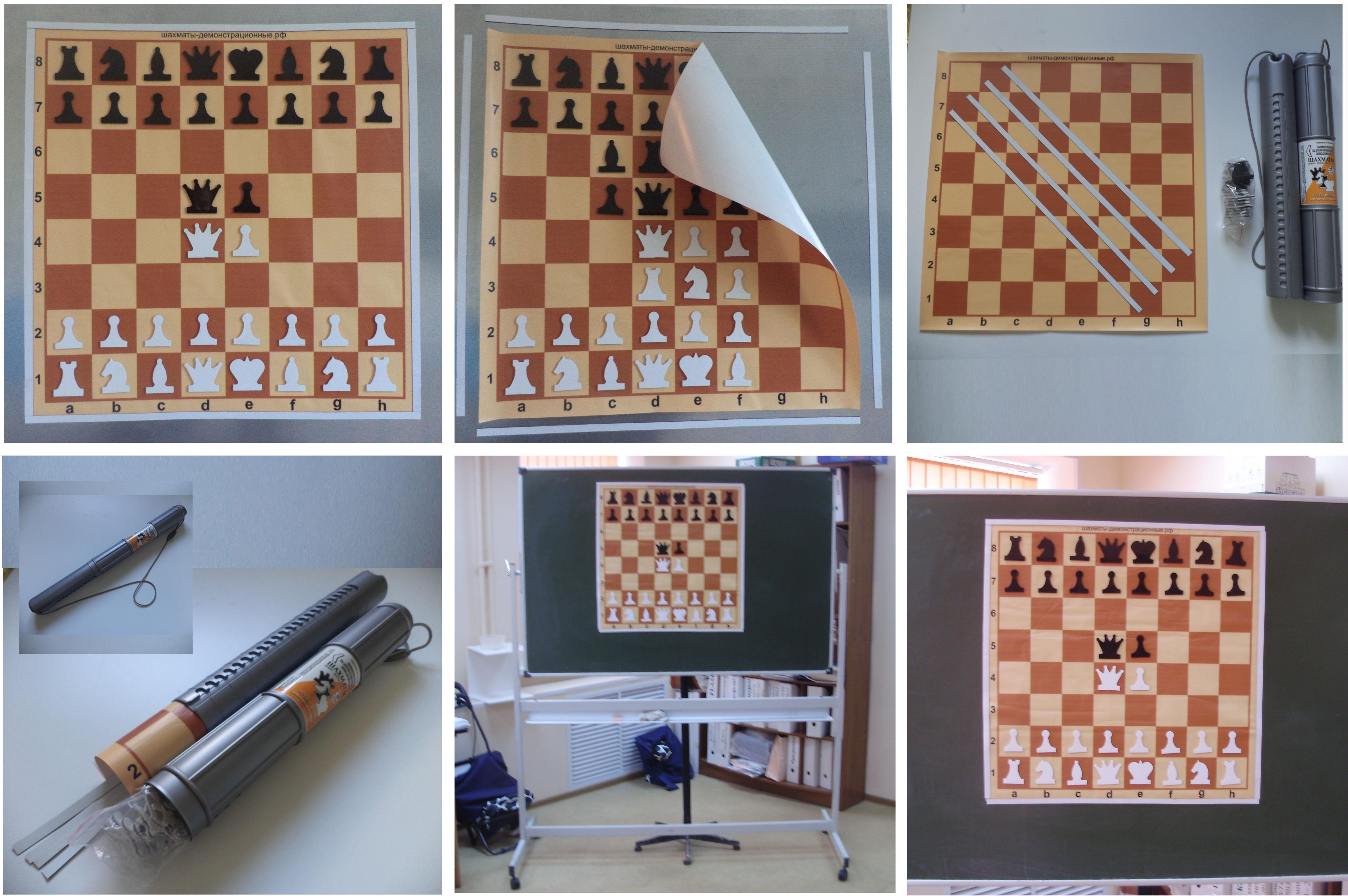 Как сделать доску для шахмат из бумаги